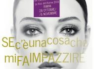 """""""AFFARI DI FAMIGLIA"""" IN CONCORSO A VDA2016"""